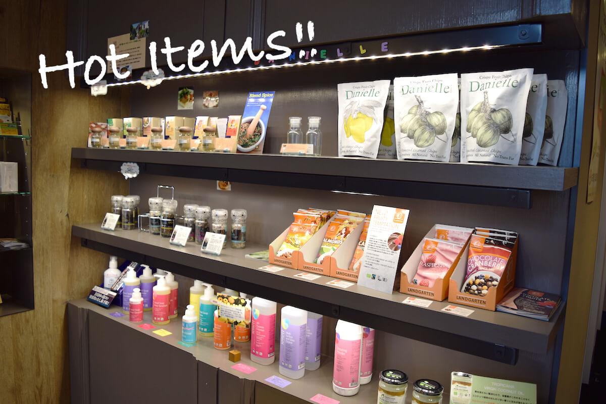 オーガニックアイテムやマヌカハニーも!セレクトファーマシー実店舗、グリーンメディック薬局少路の人気商品ランキング!