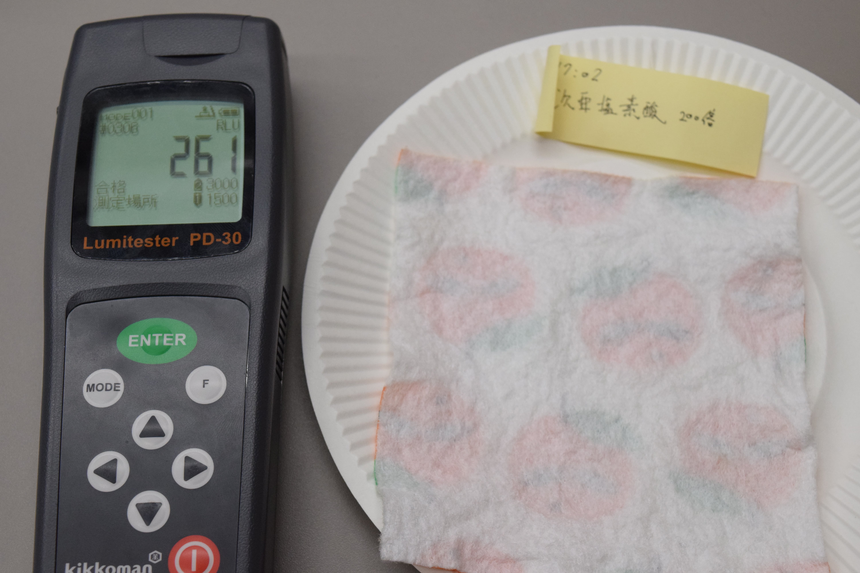 【24時間後】次亜塩素酸ナトリウム200倍希釈(ハイターにつけた後、流水)-min