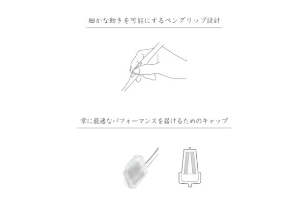 misokaVtokutyou-01
