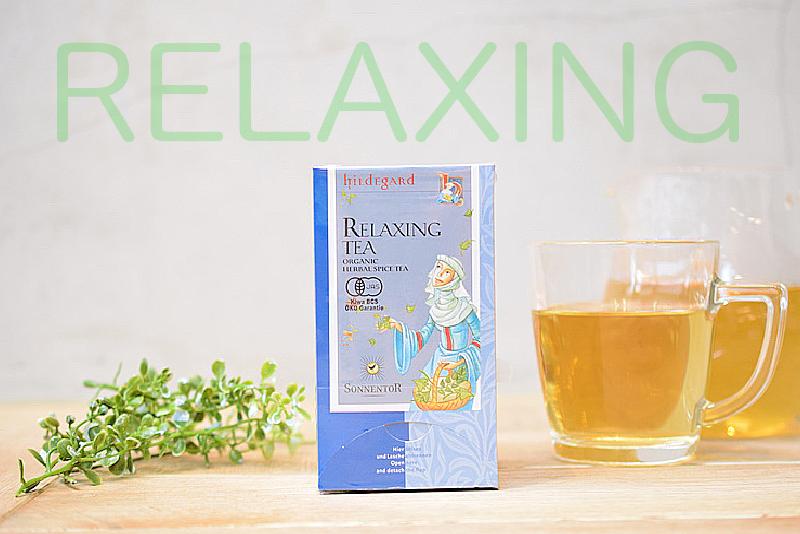 リラックスのお茶