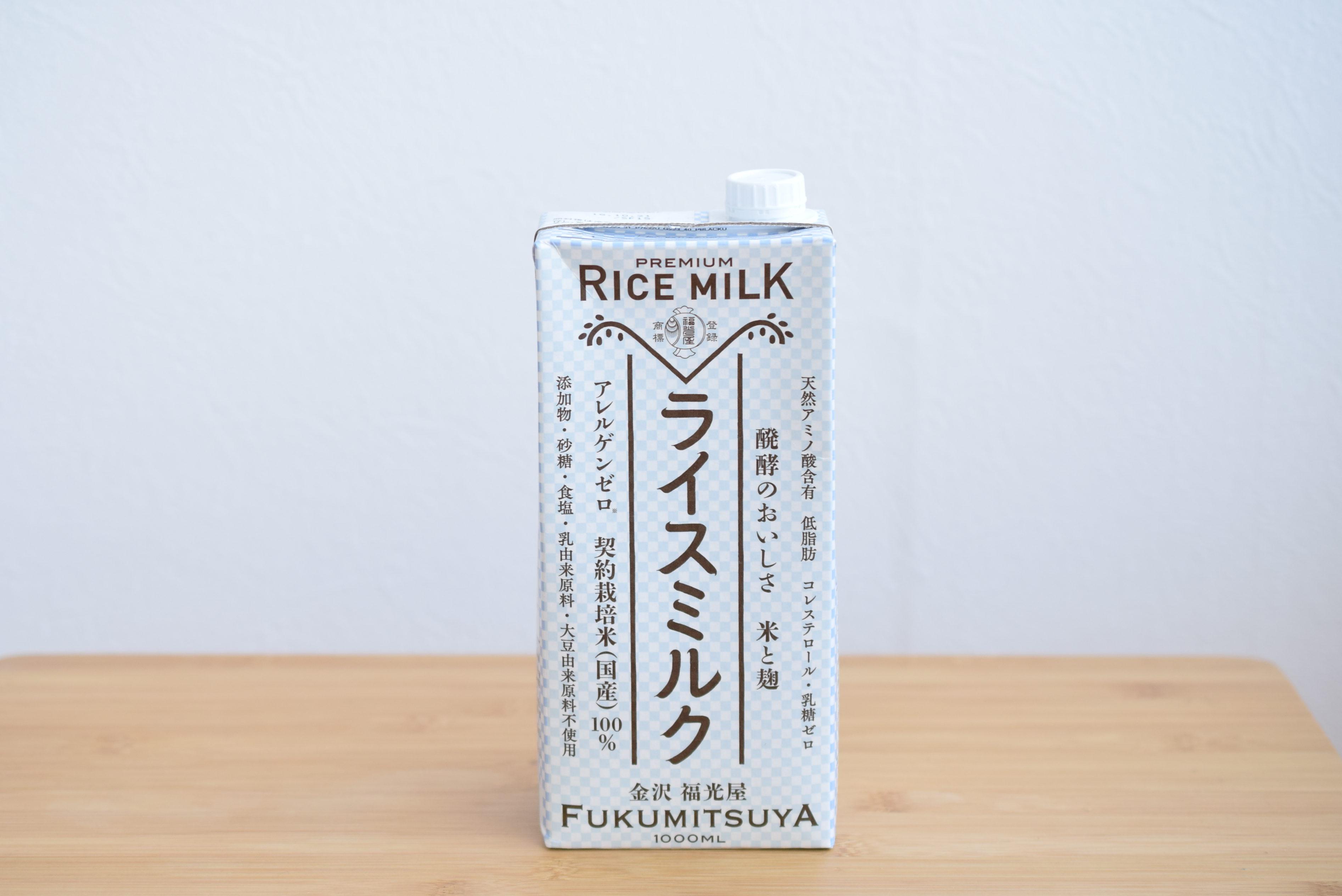 プレミアムライスミルク1000mL