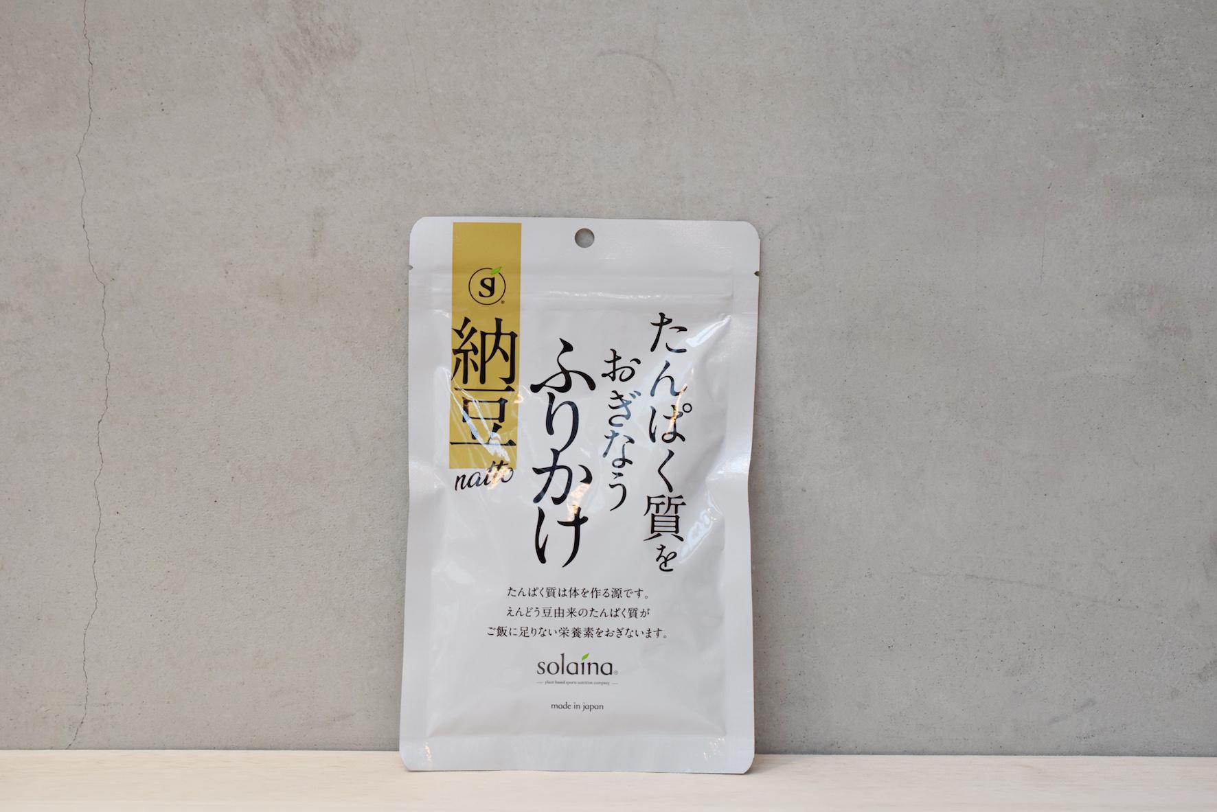 たんぱく質をおぎなうふりかけ「納豆風味」