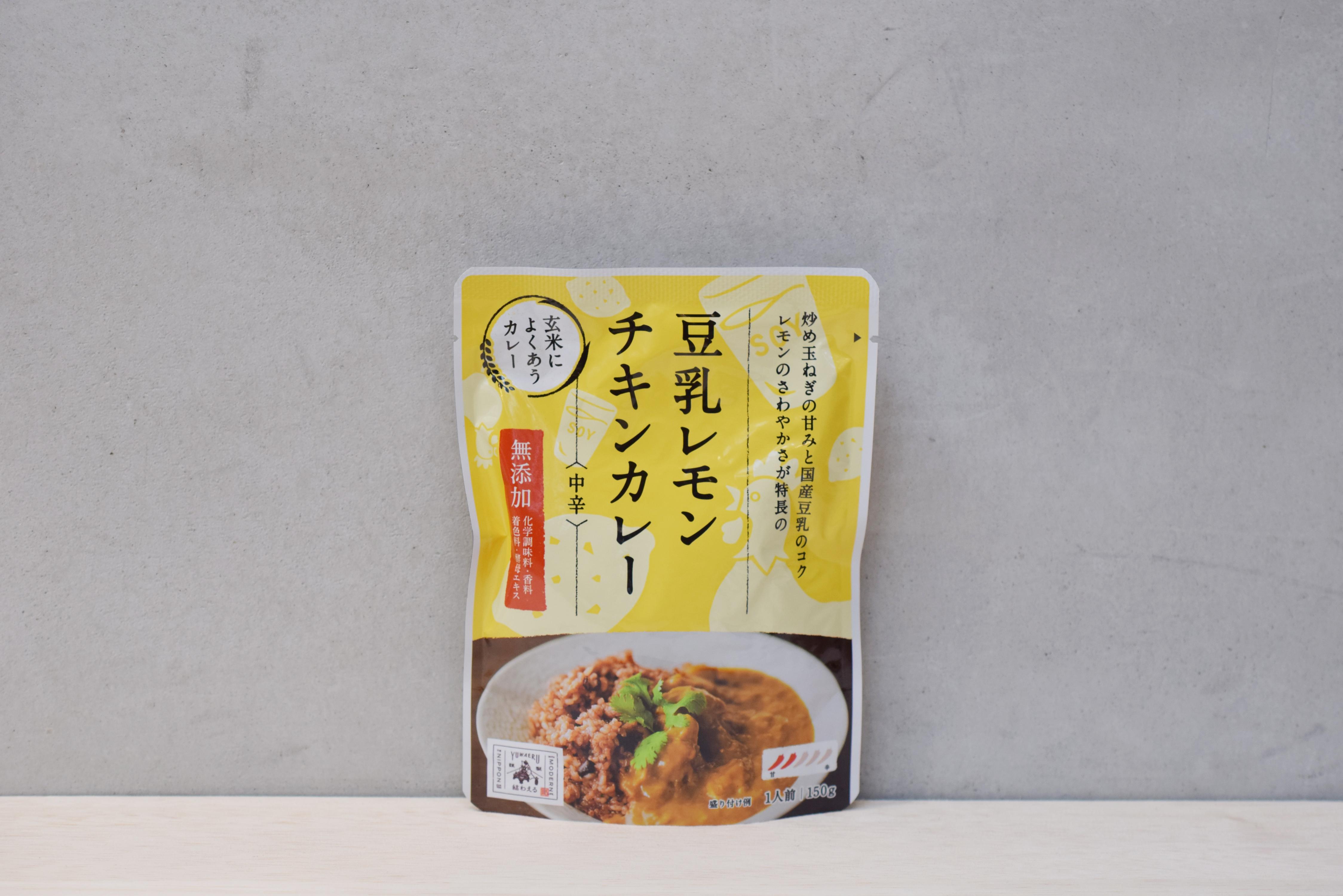 豆乳レモンチキンカレー【中辛】