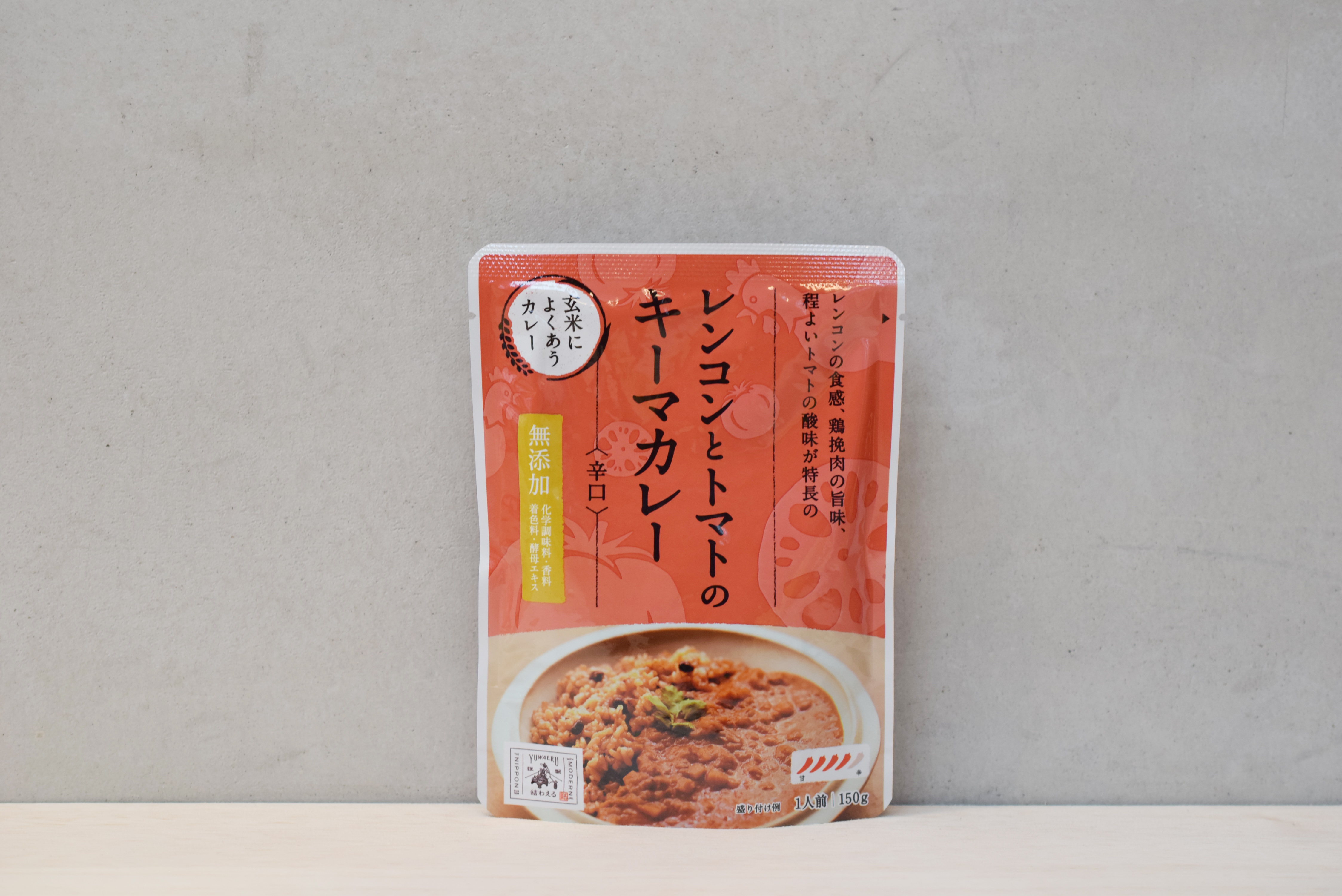 レンコンとトマトのキーマカレー【辛口】