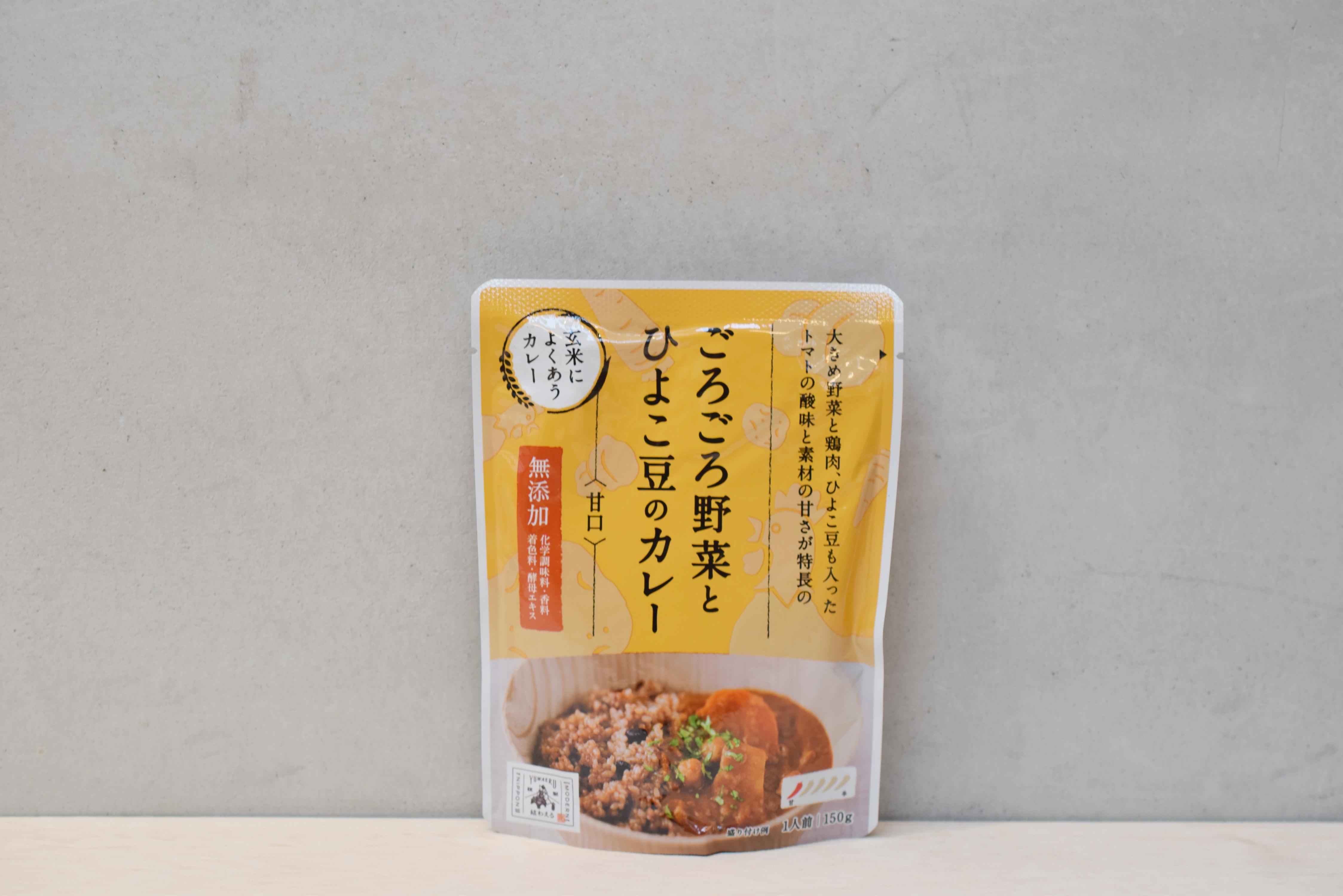 ごろごろ野菜とひよこ豆のカレー【甘口】
