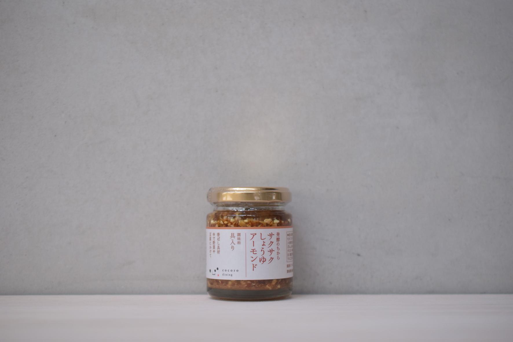 発酵のちからサクサクしゅうゆアーモンド
