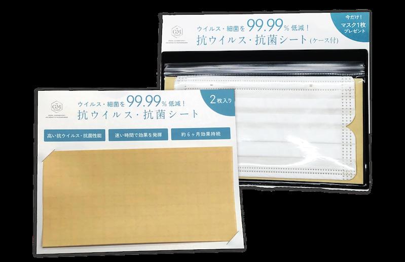 抗菌シート