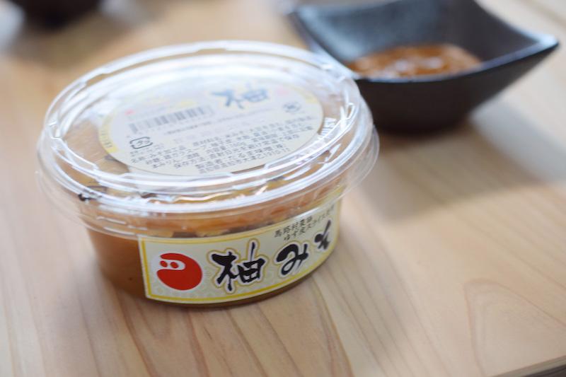 おかず味噌柚子味噌