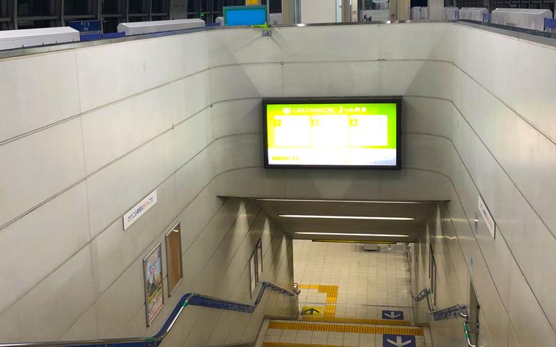 グリーンメディック少路モノレール駅看板
