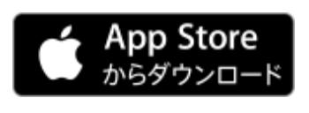 アプリ_アップルストア