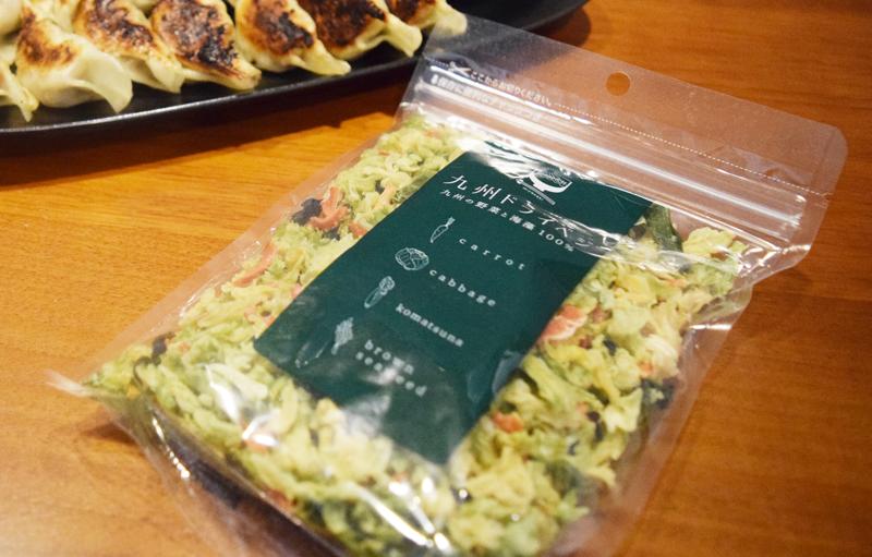フリーズドライ野菜 九州ドライベジ